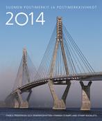 芬兰新邮, 2014年年折