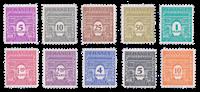 Frankrig 1944 - YT 620/629 - Ubrugt