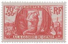 France 1939 - YT 423 - Neuf avec charnière