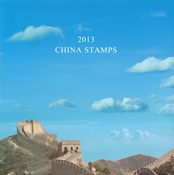 China - Year pack 2013 - (without standing order)