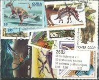 50枚不同史前动物专题盖销票