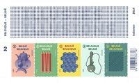 Belgique - Illusions d'optique - Bloc-feuillet neuf
