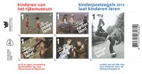 Pays-Bas - Timbres pour les enfants 2014 - Bloc-feuillet neuf
