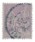 France 1876 - YT 95 - Oblitéré