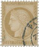 France 1871 - YT 55 - Oblitéré