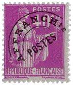 France - YT PO70 - Préoblitéré