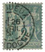France 1876 - YT 62 - Oblitéré