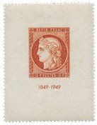 France - Special offer - YT 841 - Mint