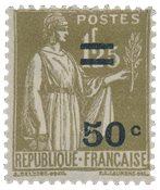 France - YT 3b - Neuf avec charnière