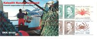 Groenland - Carnet crâbes no 3 - Oblitéré