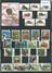 2 S/S og 25 frimærker snegle