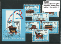 Horse drawn carriage - 2 different sets and 2 souvenir sheets