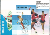 Figure skating single, 3 souvenir sheets and 25 stamps