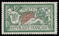 France 1925 - YT 207 - Neuf avec charnière