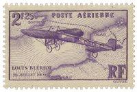 France 1934 - YT A7 - Neuf avec charnière