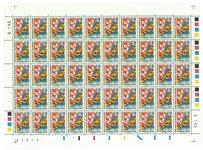 Groenland 1991 Croix Bleue - Feuille entière neuve