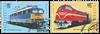 Hongrie - Trains - Série oblitérée 2v