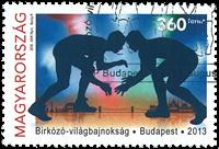 Ungarn - VM i brydning - Stemplet frimærke