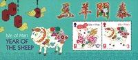 英属马恩岛 新邮- 2015羊年小型张新票