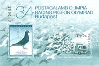 Hongrie - Pigeons voyageurs - Bloc-feuillet neuf
