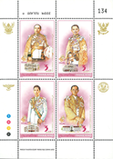 Thailand - 99th Anniversary of the Governmental Savings bank - Mint souvenir sheet