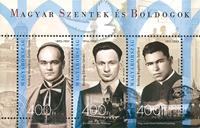 Ungarn - Frimærkets dag 2014 - Postfrisk miniark