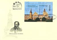 Ungarn - Arkitekten Miklos Ybl - Førstedagskuvert