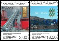 2015 格陵兰岛矿业发展系列套票2枚
