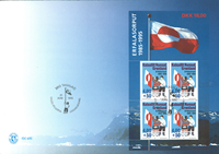 Greenland 1995 - 10 year anniversary for the flag of Greenland - FDC