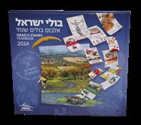 Israël - Jaarboek 2014
