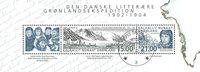 Grønland Ekspeditioner - Stemplet miniark