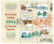 Belgien - Første verdenskrig - Postfrisk ark