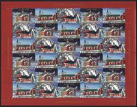 格林兰岛, 98年带有票齿的圣诞版票