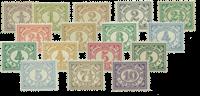 Nederlands Indië - 1912-1930 - Nr. 99-114 - Ongebruikt