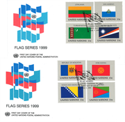 UN Flag 1999 - FDC
