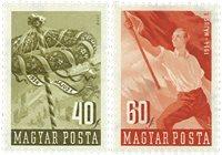 Ungarn AFA 1348-49 *