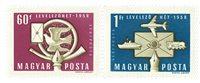 Ungarn AFA 1525-26 *
