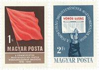Ungarn AFA 1531-32 *
