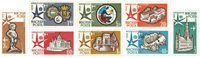 Hongrie - Timbres neufs - AFA 1494-1501
