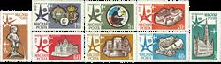 Ungarn AFA 1494-1501 - Postfrisk