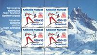 Groenland - Equipe - Bloc-feuillet neuf