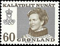 Groenland - Reine Margrethe II - 60 øre - Brun (papier fluorescent)
