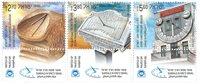 在以色列国土日晷套票, 3枚