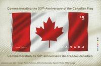 加拿大国旗小型张