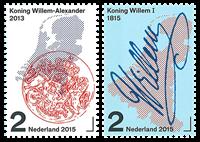 Pays Bas - 200 ans du royaume - Série neuve 2v