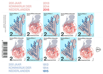 Netherlands - 200 years of kingdom - Mint sheetlet