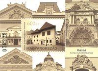 Hongrie - Kassa - Bloc-feuillet neuf