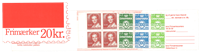 Denmark - Stamp booklet 1988 - AFA no. 3