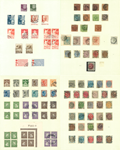 DANMARK 1851-1974 SAMLING