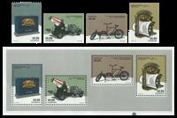Danemark - Inventions danoises - Série neuve et bloc-feuillet neuf